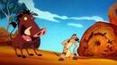 Король лев. Тимон и Пумба. Сезон 1 Серия 10 - Астрал в Австралии/ Погоня в Габоне