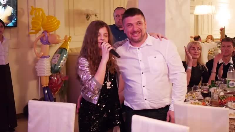 Поздравление дочери папе в День его рождения.