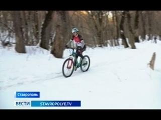 Велоспортсмены уже оттачивают мастерство. На Ставрополье вскоре появится парк для экстремалов