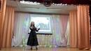 Шлепкина Арина Журчат ручьи Концертная программа Песни из кинофильмов