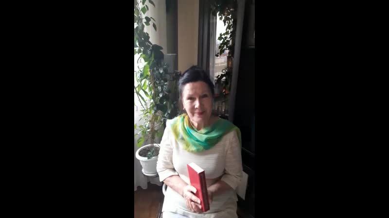 Габдулла Тукай Киңәш укый Роза Салихова