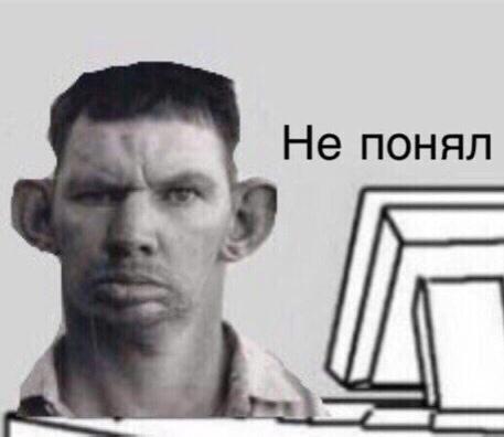 :valakas1: