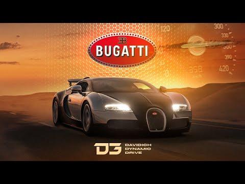 D3 Bugatti Veyron 1001 Сила 1250 Крутящий 1 7 Миллиона Долларов