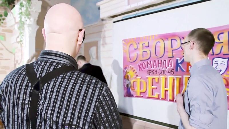В невьянской ИК 46 сформировали сборную команду для Всероссийского КВН среди осужденных