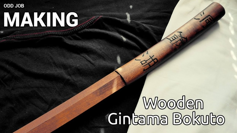 Making Wooden Bokuto (bokken)