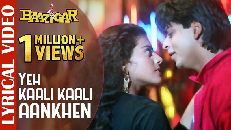 Yeh Kaali Kaali Aankhen LYRICAL VIDEO Shah Rukh Khan Kajol Baazigar 90's Superhit Song