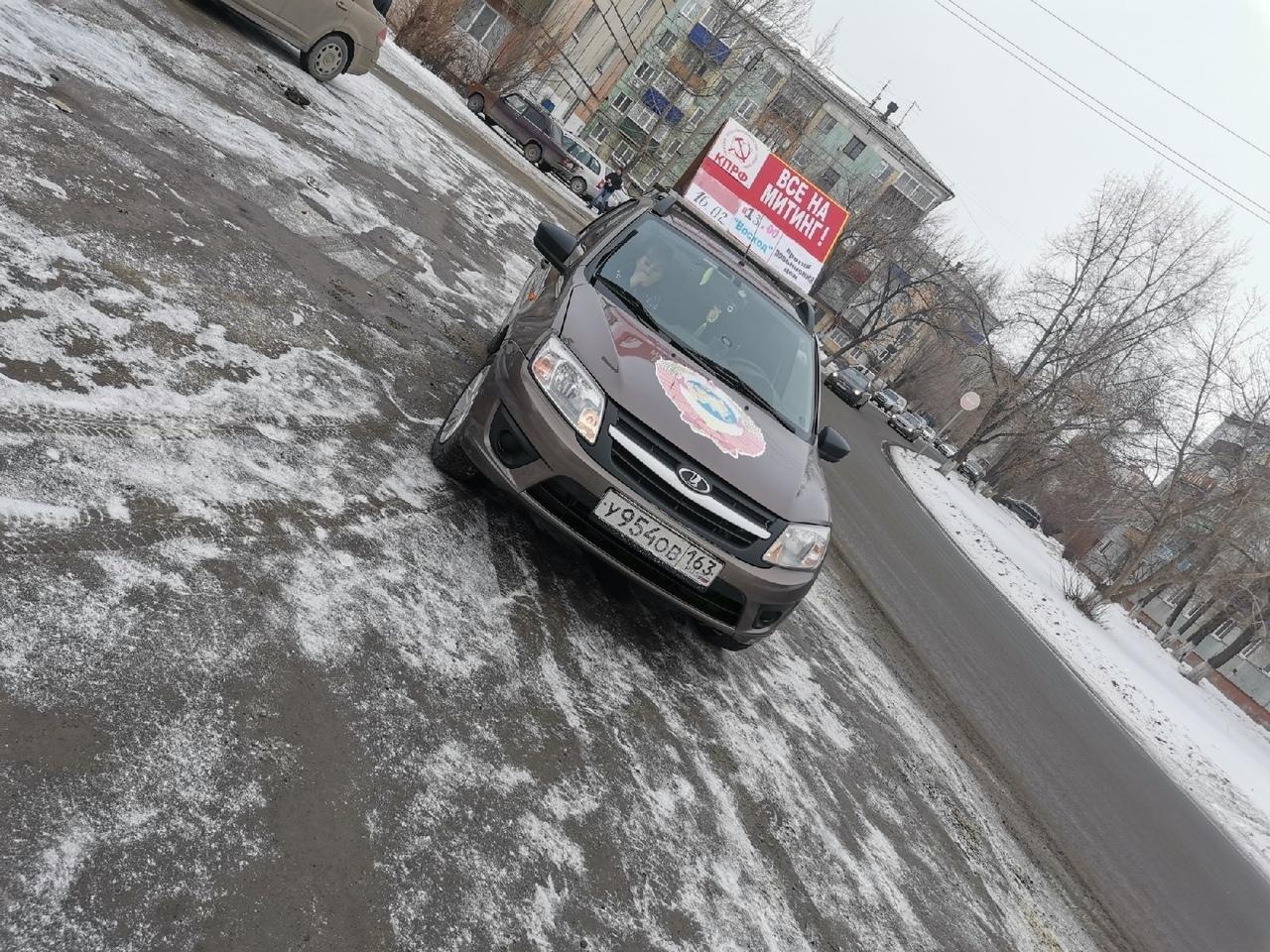 Митинг в Сызрани 16 февраля 2020 года