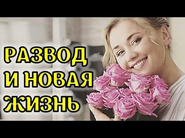 Кто новый муж Как после развода с известным актером живет известная актриса Марина Денисова