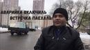 Ⓐ Бутово парк 2 - территория анархии! Ⓐ