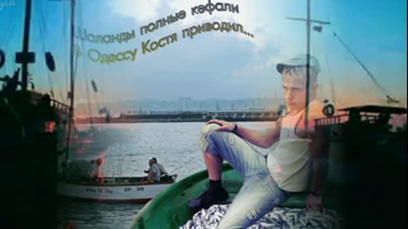 Шаланды полные кефали. Шедевры Одесской песни ( 240 X 426 ).mp4