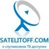 ₪₪ Satelitoff.com ₪₪ Спутниковое ТВ