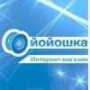 """Йо-йо, головоломки и другие SkillToys: Интернет-магазин """"Йойошка"""""""
