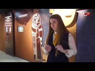 В Ярославле открылся Музей новой хронологии