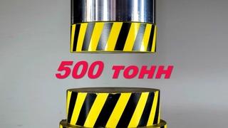 500 ТОННЫЙ ГИДРАВЛИЧЕСКИЙ ПРЕСС