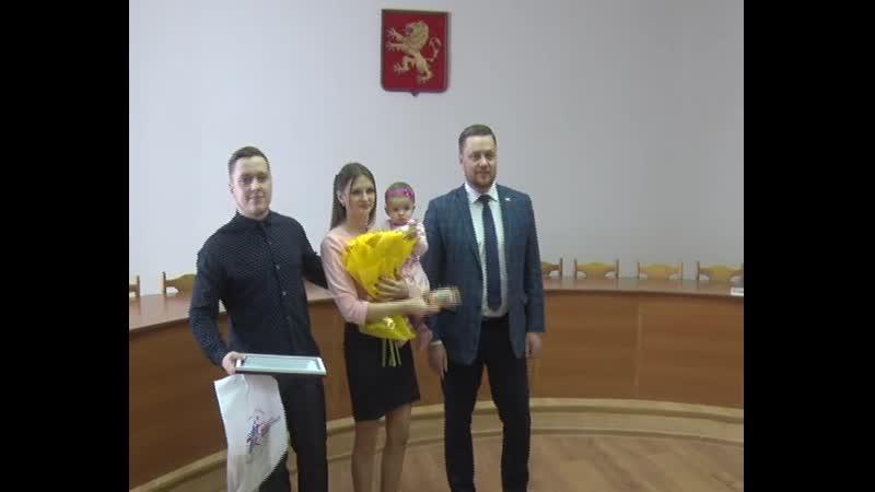 Сегодня и о Главы г Ржева Роман Крылов вручил сертификаты на социальную выплату по обеспечению жильём молодых семей