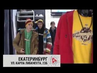 A-ONE HIP-HOP NEWS. Открытие A-One Store в Екатеринбурге
