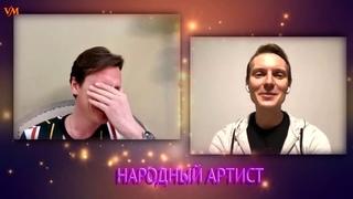 "Народный артист 15 !!! Павел Черкасов ""Осенняя"" г. Москва."
