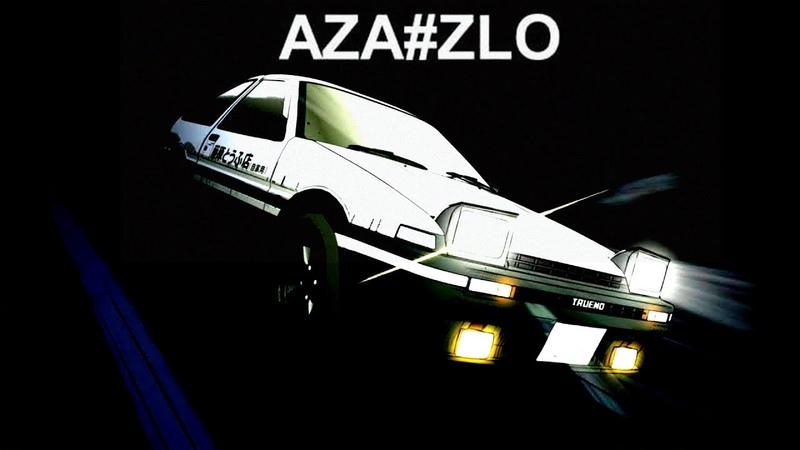 𝓘𝓷𝓲𝓽𝓲𝓪𝓵 𝓓 Azazin Kreet   SSC Tuat 6