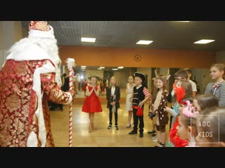 Arena-Kids-New-Year-26.12.18