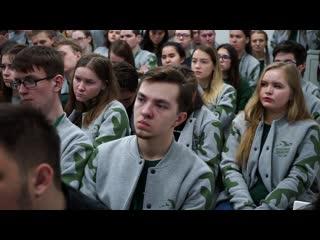 V Всероссийский слет студенческих поисковых отрядов