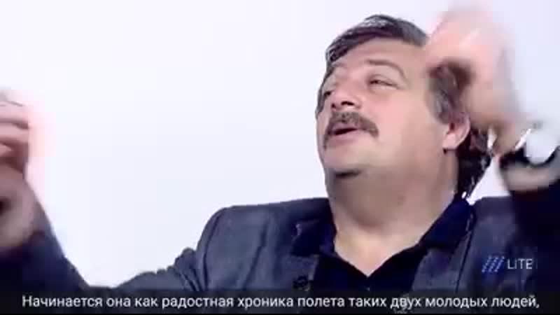 Дмитрий Быков о Попытке к бегству