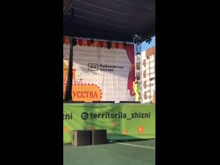 Устимова София Фестиваль циркового искусства г. Пенза 2030