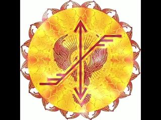 Ключ Феникса открывающий Эпоху Прометея.
