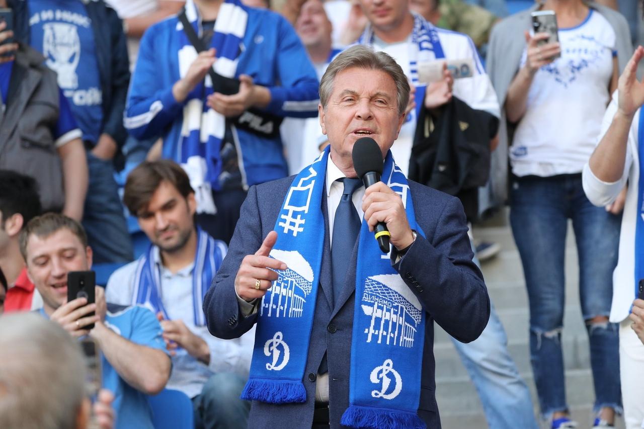 Лев Лещенко, болельщик ФК Динамо Москва