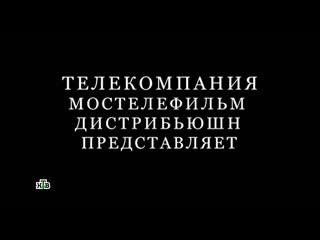 Бьянка в сериале : Под прицелом_6-я серия(криминал,детектив),Россия |  2013 • HD