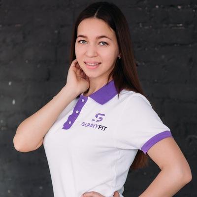 Регина Мингазова