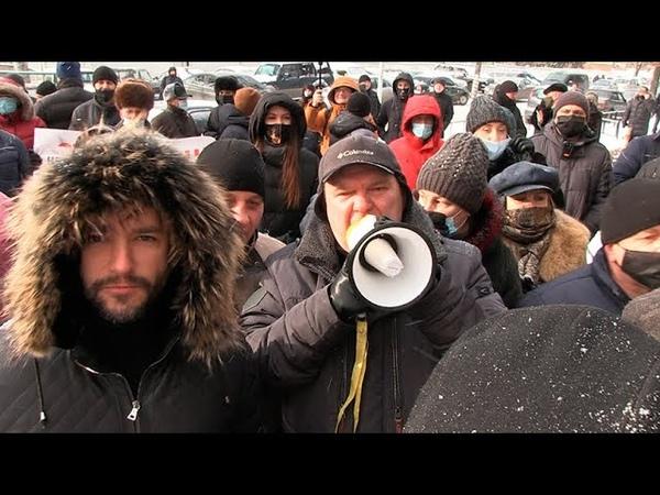 Як у Житомирі проходив мітинг проти підвищення тарифів Житомир info 15 янв 2021 г
