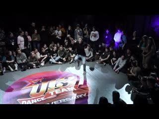 KACHURA vs RASTAVAN | DANCEHALL PRO FINAL | U-13 Anniversary 2020