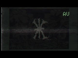 [amatory] x ram - нож - lyric video