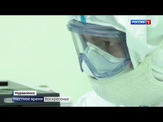 Вторая волна коронавируса на Ямале_ режим повышенной готовности продлен