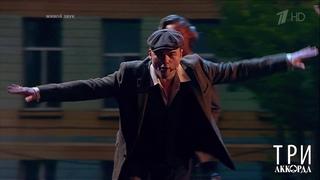 """Евгений Дятлов - """"Как-то по проспекту с Манькой я гулял"""". Три аккорда. Шестой сезон."""