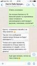 Игорь Черненко фотография #24