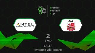 Амтел vs Ю-Питер   Online-трансляция