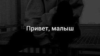 [RUS SUB] Токсичный парень [Asmr boyfriend]
