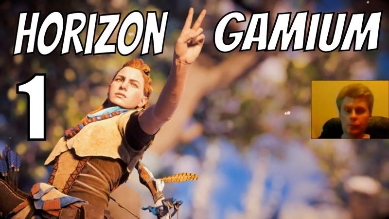 Horizon Zero Dawn 1 gamium pc action adventure rpg gaming