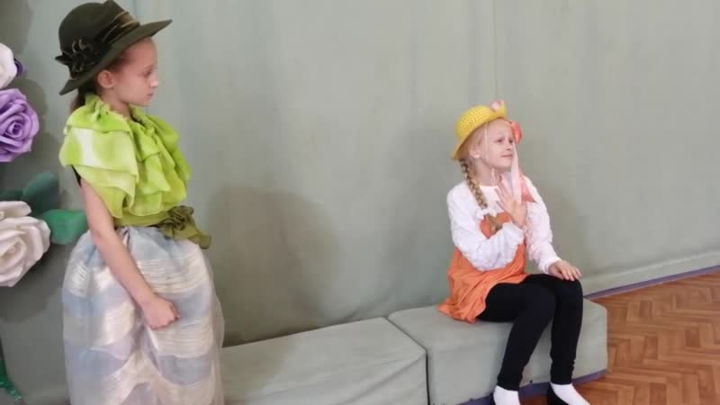 Театр Гимназии г Фрязино Номер Отрывок из он лайн композиции Во саду ли в огороде дети 9 лет группа Мандаринки