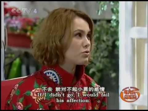 Happy Chinese Ep 10 - 快乐汉语 - 请客