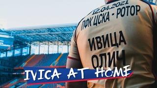 Первый домашний матч Ивицы Олича