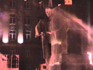Демонтаж памятника Ленину