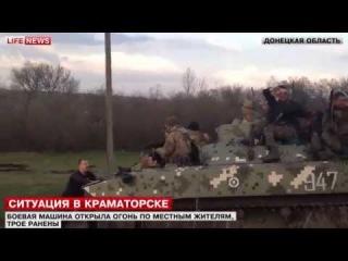 Украина. Краматорск: военные на бронетехнике против безоружных людей.