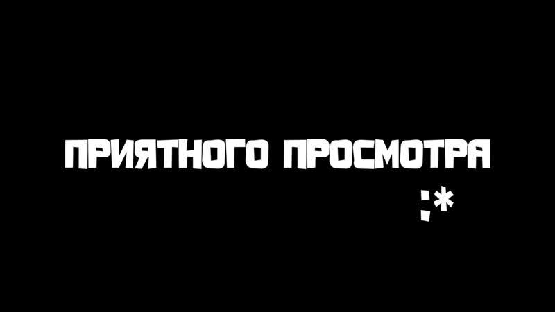 РПГ МЕЧТЫ 2 МОНТАЖ AI DUNGEON РУДИ САСИДЖ