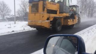 Ярославская область, г.Рыбинск, новые технологии укладки асфальта! Как так можно!?