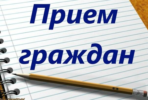 Внимание! По линии партии «ЕДИНАЯ РОССИЯ» объявлена дек