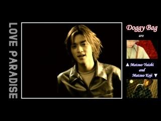 [PV] DOGGY BAG -Love Paradise