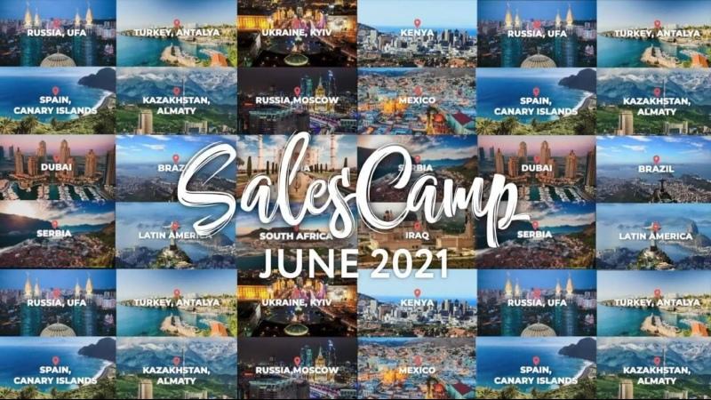 SalesCamp от Лидеров QubitLife Турции для Партнёров Блогеров Сетевиков Продажи Саморазвитие Бизнес Обучение Инвестиции