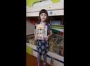 А. Барто Гуси-лебеди - читает Волкова Вика, 7 лет